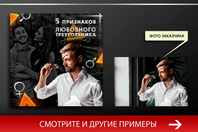 Баннер, который продаст. Креатив для соцсетей и сайтов. Идеи + 37 - kwork.ru