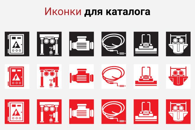 Нарисую иконки для сайта 15 - kwork.ru