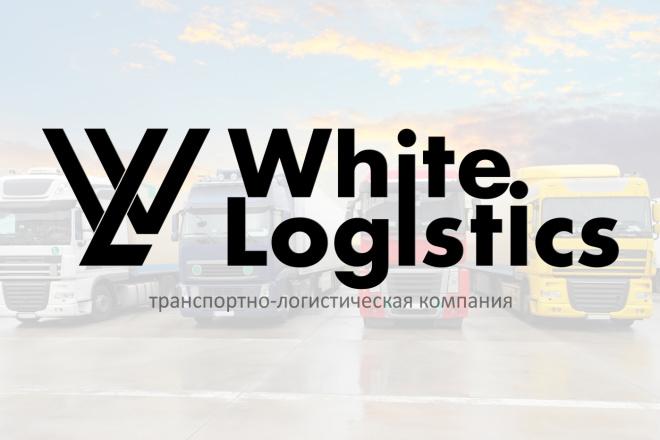 Профессиональная разработка логотипов, фирменных знаков, эмблем 9 - kwork.ru