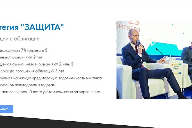 Создание сайта - Landing Page на Тильде 83 - kwork.ru