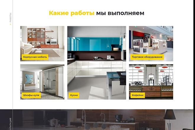 Сайт под ключ. Landing Page. Backend 146 - kwork.ru
