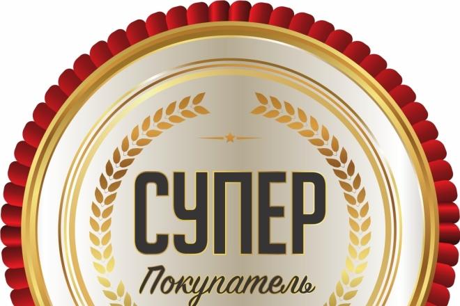 Сделаю логотип в круглой форме 60 - kwork.ru