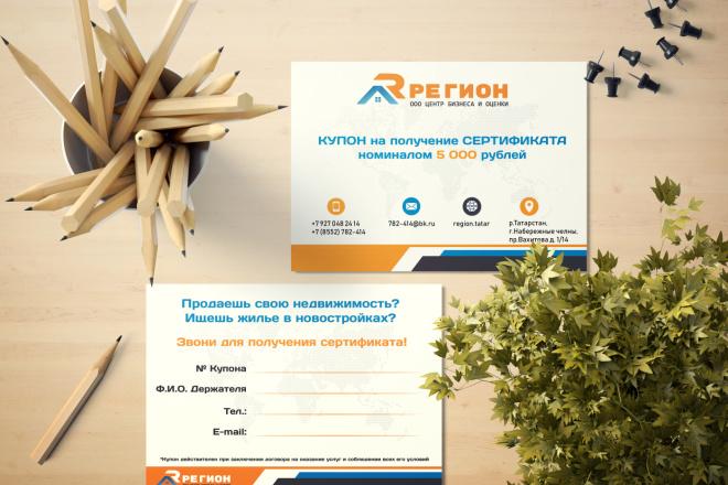 Разработка фирменного стиля 5 - kwork.ru