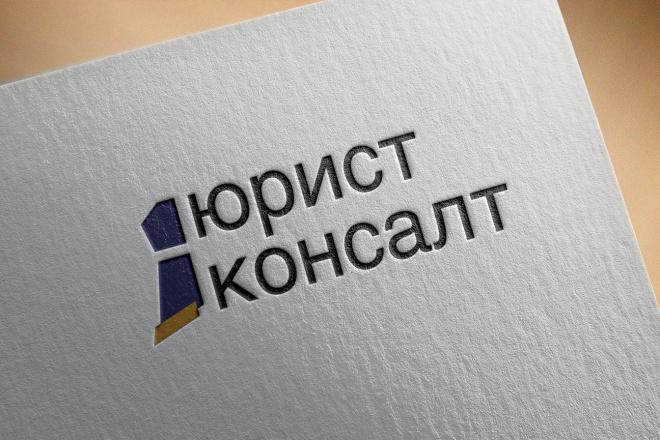 Логотип от профессиональной студии 21 - kwork.ru