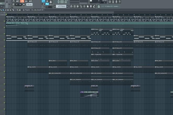 Написание минуса для вашего трека 2 - kwork.ru