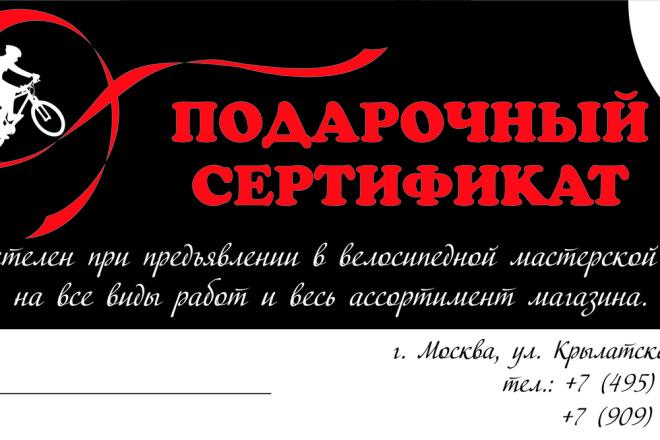 Подготовка макетов к печати офсет, цифра, широкоформатная печать 1 - kwork.ru