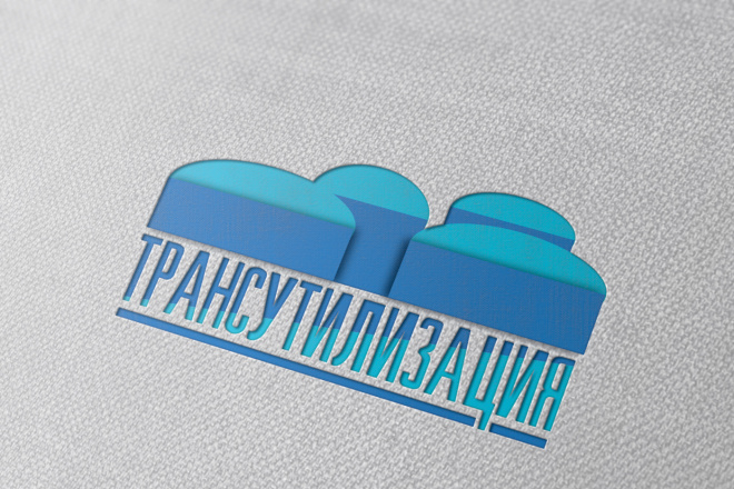 Разработаю 3 варианта модерн логотипа 80 - kwork.ru