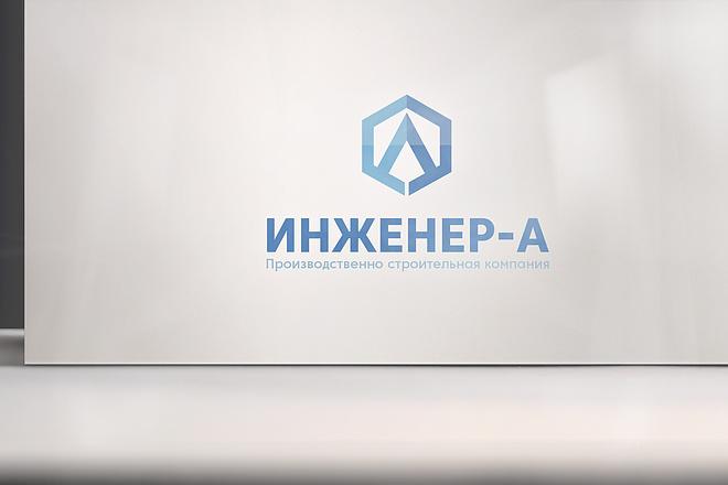 Логотип. Профессионально, Качественно 41 - kwork.ru