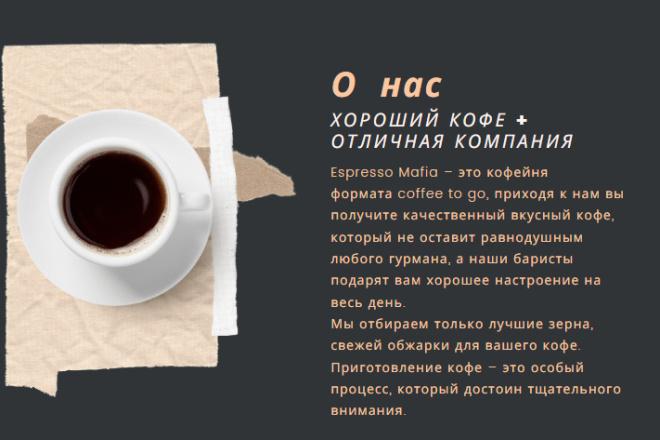 Стильный дизайн презентации 400 - kwork.ru