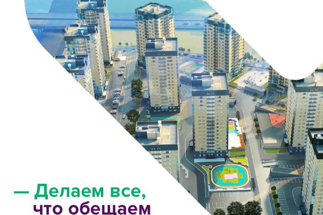 Дизайн презентации в PowerPoint 1 - kwork.ru