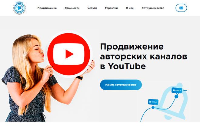 Профессионально и недорого сверстаю любой сайт из PSD макетов 20 - kwork.ru