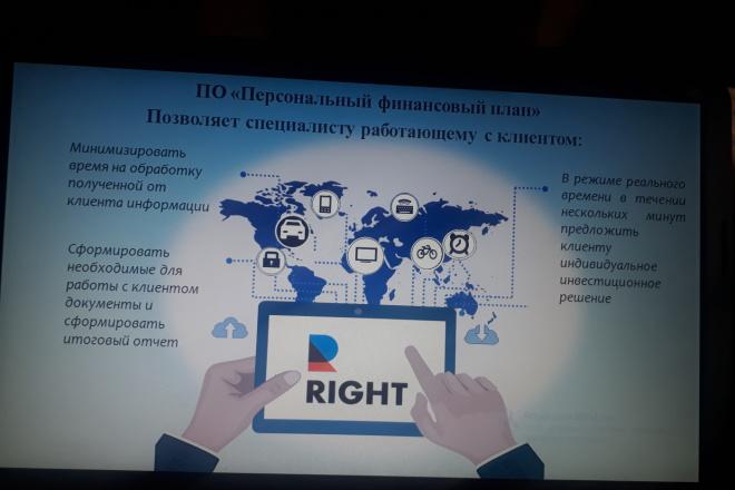 Оформлю презентацию в pdf за 1 час 12 - kwork.ru