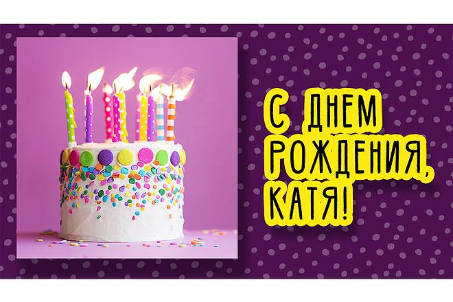 Выполню фотомонтаж в Photoshop 32 - kwork.ru