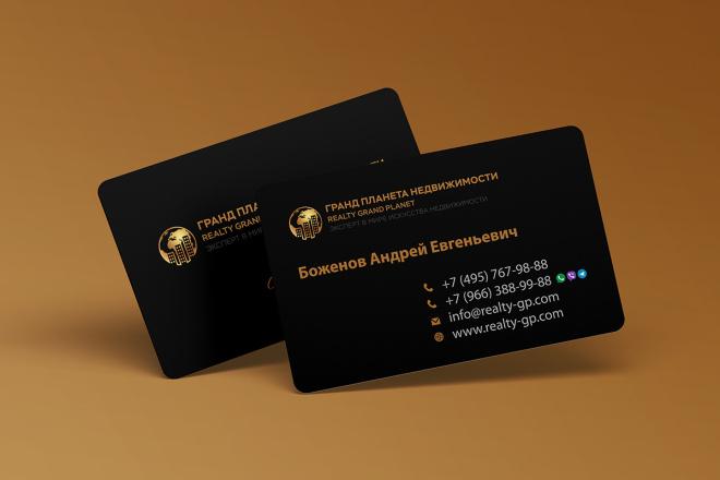 Дизайн визитки с исходниками 5 - kwork.ru