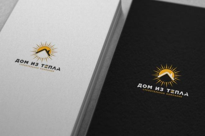 Нарисую удивительно красивые логотипы 27 - kwork.ru