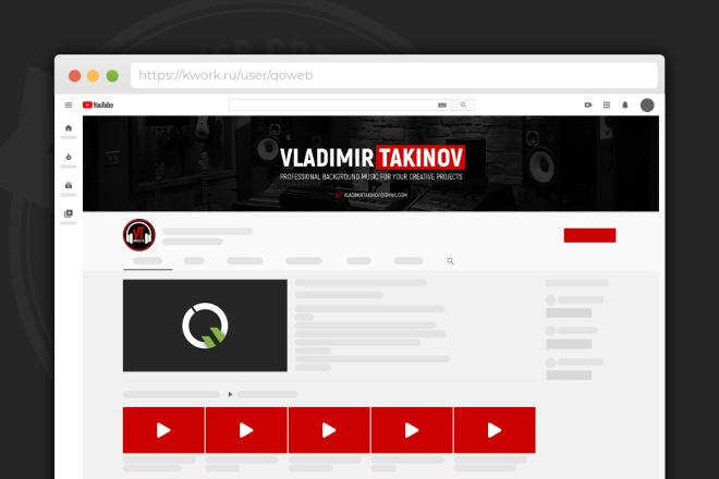 Сделаю оформление канала YouTube 35 - kwork.ru