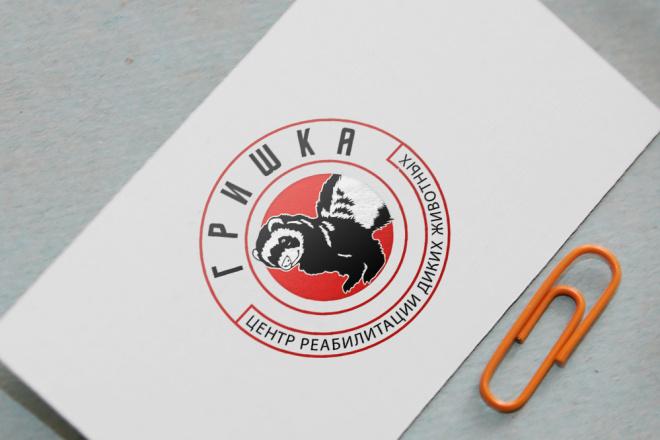 Разработаю винтажный логотип 21 - kwork.ru