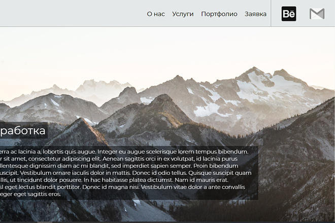 Сделаю копию сайта, Landing page, одностраничник, продающий сайт 5 - kwork.ru