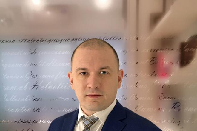 Работа в photoshop 43 - kwork.ru