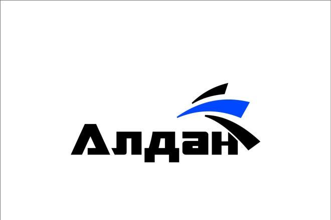 3 логотипа в Профессионально, Качественно 23 - kwork.ru