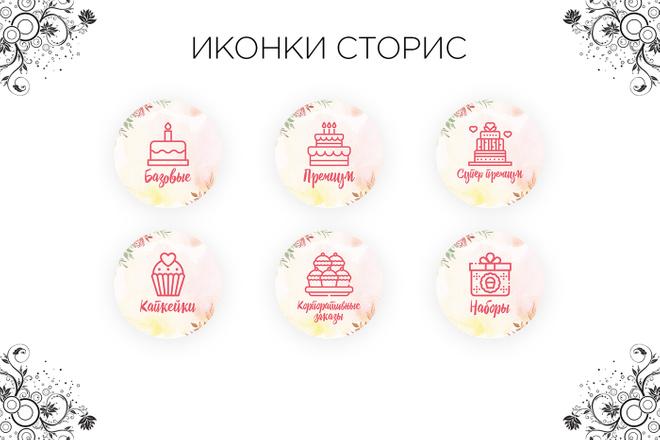 Сделаю 5 иконок сторис для инстаграма. Обложки для актуальных Stories 28 - kwork.ru