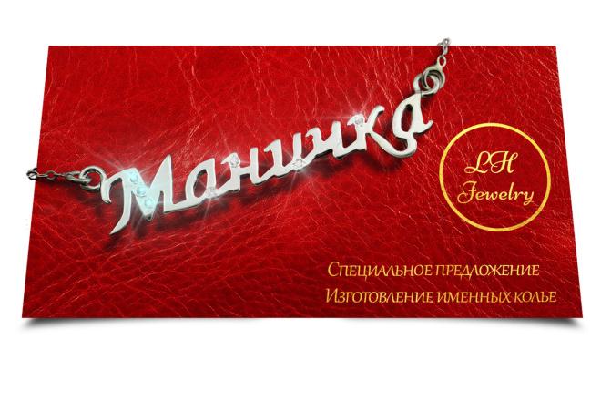 Объёмный и яркий баннер 56 - kwork.ru