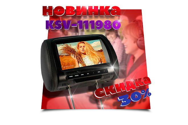 Объёмный и яркий баннер 35 - kwork.ru