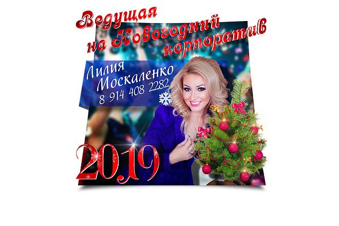 Объёмный и яркий баннер 32 - kwork.ru