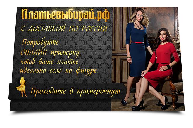 Объёмный и яркий баннер 30 - kwork.ru