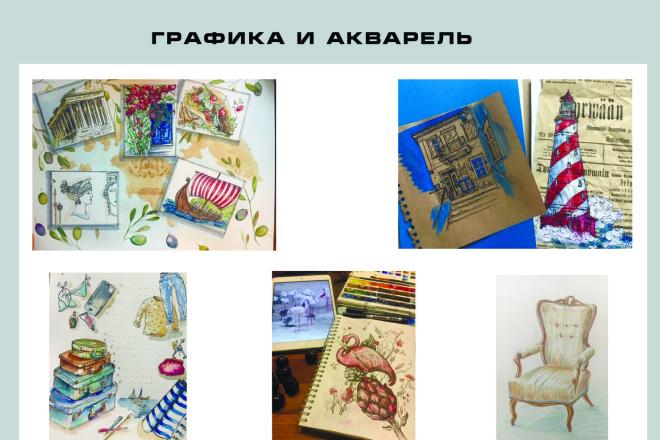 Дизайн упаковки, этикеток, пакетов, коробочек 13 - kwork.ru