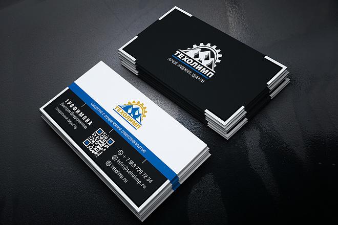 Сделаю дизайн визитки 35 - kwork.ru
