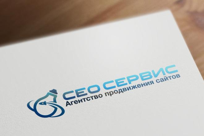 Разработаю 3 варианта модерн логотипа 81 - kwork.ru