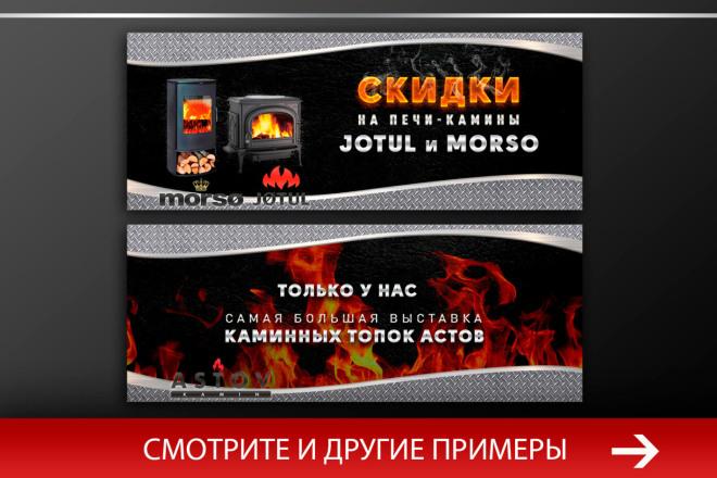 Баннер, который продаст. Креатив для соцсетей и сайтов. Идеи + 61 - kwork.ru