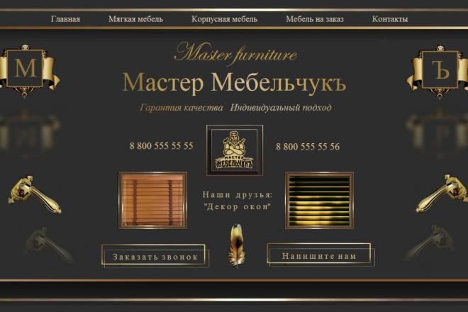 Создам оригинальный дизайн 2 - kwork.ru