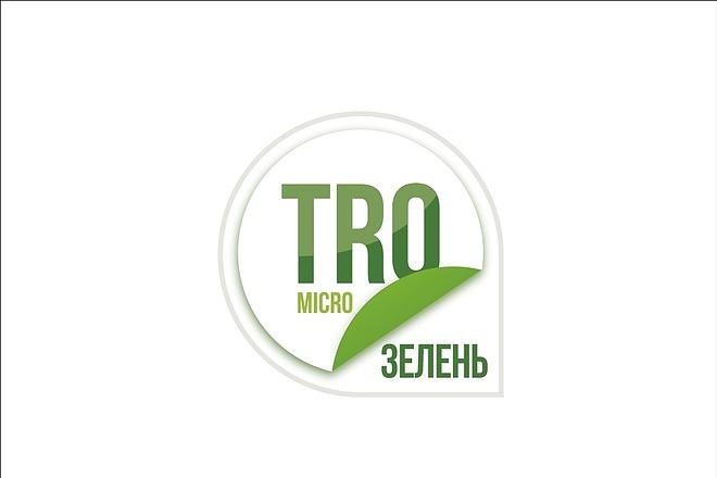 Логотип 114 - kwork.ru