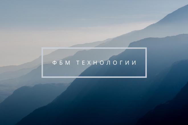 Стильный дизайн презентации 144 - kwork.ru