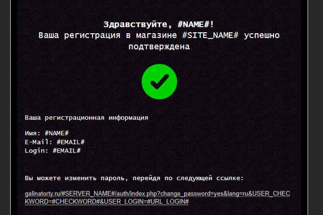 Сделаю адаптивную верстку HTML письма для e-mail рассылок 75 - kwork.ru