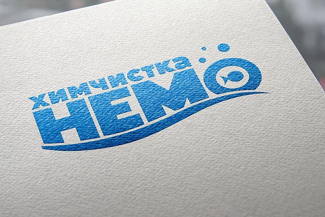 Разработаю логотип для Вашей компании 17 - kwork.ru
