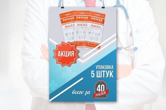 Сделаю буклет 11 - kwork.ru