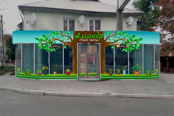 Дизайн рекламной наклейки на стекло, витрину 10 - kwork.ru