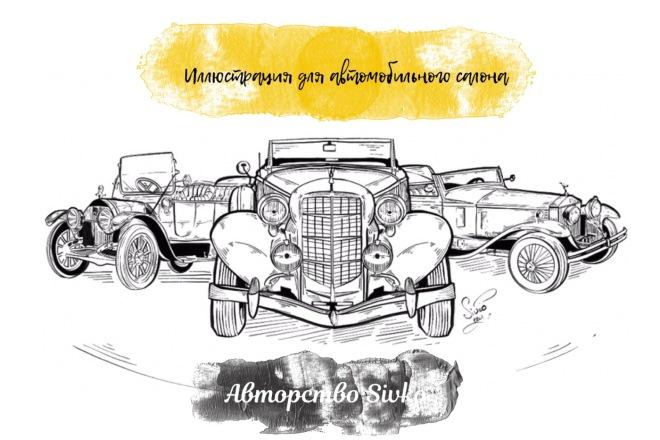 Создание иллюстрации в любой стилизации 17 - kwork.ru