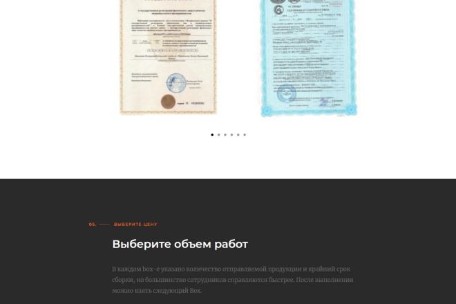 Создам лендинг 4 - kwork.ru