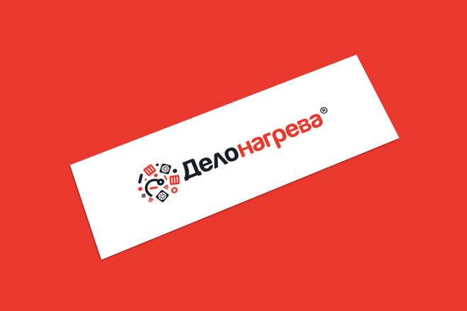 Создам качественный логотип 25 - kwork.ru
