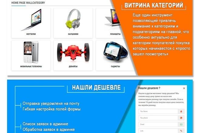 Создание интернет-магазина на CMS OpenCart, OcStore под ключ 8 - kwork.ru