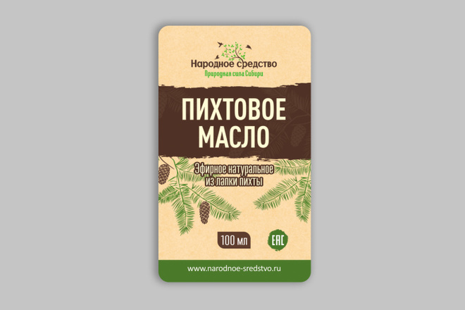 Разработаю дизайн листовки, флаера 42 - kwork.ru