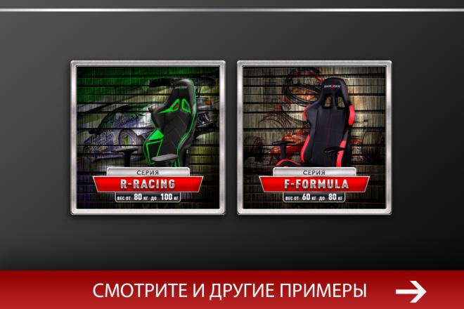 Баннер, который продаст. Креатив для соцсетей и сайтов. Идеи + 72 - kwork.ru
