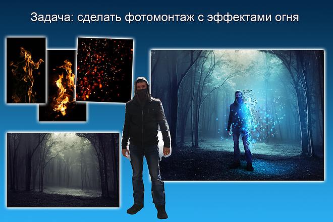 Обработка фото 11 - kwork.ru