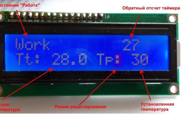 Разработаю код для устройства на основе плат Arduino и NodeMCU ESP12 22 - kwork.ru