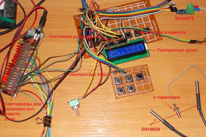 Разработаю код для устройства на основе плат Arduino и NodeMCU ESP12 20 - kwork.ru