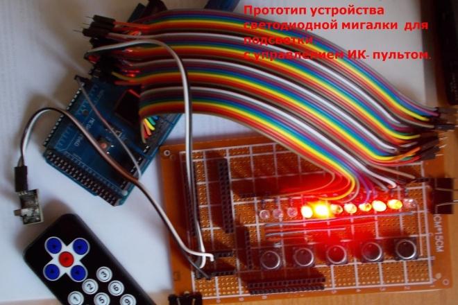 Разработаю код для устройства на основе плат Arduino и NodeMCU ESP12 19 - kwork.ru